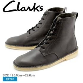 クラークス オリジナルス ショートブーツ デザートマリ メンズ CLARKS ORIGINALS ブランド 靴 おしゃれ 海外