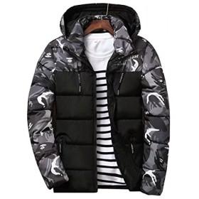 JapHot 迷彩ダウンコート メンズ 厚手 ジャケット 迷彩綿コート 秋冬中綿ジャケット フード付き 中綿 防寒コート 柔らかい 着やすい 冬