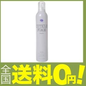 人が花 キューティクルフォーム レギュラー AR(ヘアトリートメント) 400g