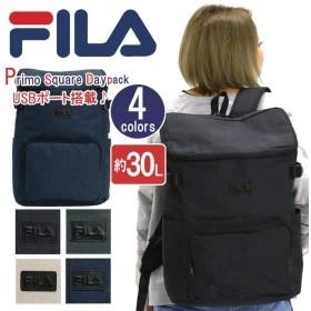 リュックサック スクエア FILA フィラ 30L プリモ フラップ リュック バックパック デイパック サイドポケット メンズ レディース 男女兼用 ブランド