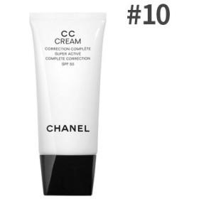 CHANEL(シャネル ) CCクリームN #10 BEIGE ( 化粧下地 )