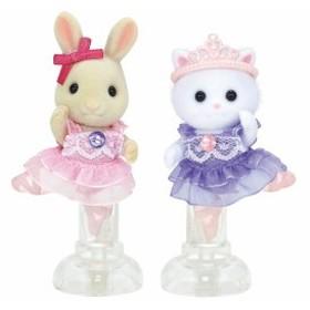 シルバニアファミリー 人形 きらきらバレリーナセット VS-02