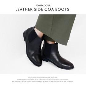 『Pompadour-ポンパドール-』Leather Side Goa Boots-レザー サイドゴア ブーツ-[PD026][レディース シューズ ショートブーツ ミディアム リアルレザー 本革]