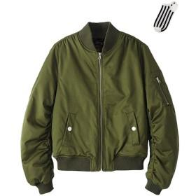 AIKOSHA NETWORK グリーン(男 薄) M MA1 タイプ リブ付き ミリタリー ブルゾン フライト ジャケット ジャンバー ボタンポケット 春の羽織りに 男女兼用