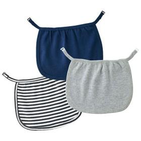 チラ見え防止胸元カバー(3色組) - セシール ■カラー:B