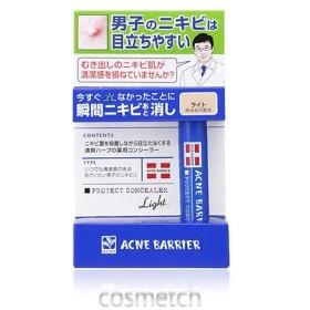 石澤研究所・メンズアクネバリア 薬用コンシーラー #ライト 明るめの肌色 5g