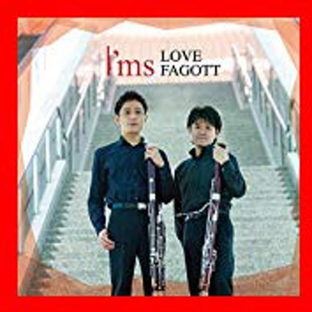 LOVE FAGOTT [CD] I'ms