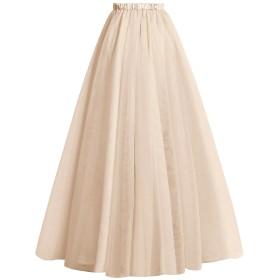 Dresstell レディーズ ふんわりAライン チュールスカート ロング丈 裏地付き 両用 マキシ丈スカート シャンペン XS