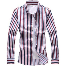 HeiKiシャツ メンズ 長袖 ストライプ柄 ビジネス ワイシャツ 大きい カジュアル 秋 キレイ目 オシャレ 4色(レッド/ブルー,3XL)