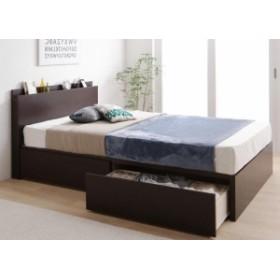 連結ベッド Tenerezza 〔スタンダードボンネルコイルマット付〕 Aタイプ シングル ホワイト