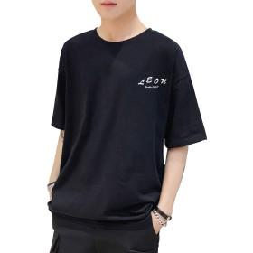 Faunto Tシャツ メンズ 七分袖 五分袖 Tシャツ 半袖 绵100% 吸汗速乾 汗染み防止 柔らかい カジュアル カットソー 夏季対応 夏服 トップス 大サイズ (131ブラック, XX-Large)