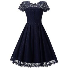 KUKAKI(クカキ)レディース ドレス レトロ レース 花柄 刺繍 半袖 膝下丈 可愛い ワンピース 七色 大きさ 結婚式 パーティー