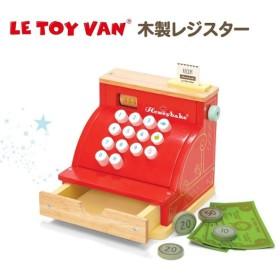 木製 レジスター キャッシュレジスター お店屋さん お店屋さんごっこ おもちゃ 木のおもちゃ ごっこ遊び 知育玩具 プレゼント レトイバン