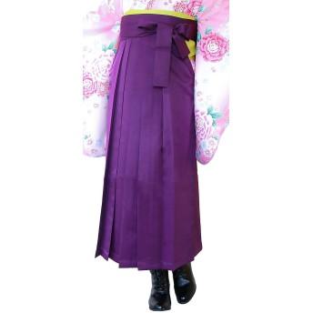 [キョウエツ] 袴 無地 単品 レディース 本紫(パープル) L