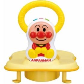 アガツマ アンパンマン 2WAY補助便座 おしゃべり付 【ベビー&キッズ 衛生 トイレトレーニング おまる 補助便座用品】