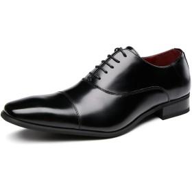 [フォクスセンス] ビジネスシューズ 本革 ストレートチップ 革靴 紳士靴 メンズ ドレスシューズ ブラック 27.0CM 3004-2