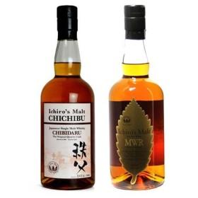 敬老の日ギフト ウイスキー イチローズ モルト 秩父ちびダル700ml & MWR 700ml セット 洋酒 Whisky