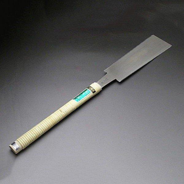 火鋼 225mm 両刃鋸 光川順太郎 八寸目 本体 替刃式 あかがね順太郎作 大工道具