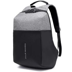 Leole(レオーレ) TSAロック搭載 ラップトップ バックパック ビジネス リュック メンズ レディース 盗難防止 USBポート付き 大容量 多機能 撥水 防刃 リュックサック 15.6インチ PCバッグ 鞄 かばん 通勤 通学 旅行 アウトドア 出張 (グレー)