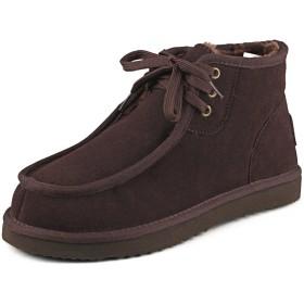 [オスランド] メンズ ブーツ ムートンブーツ 牛革 CHOCOLATE 26.5CM