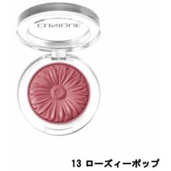 クリニーク チーク ポップ 13 ローズィーポップ 3.5g[ clinique / チークカラー / フェイスカラー / チーク / 頬 ] -定形外送料無料- 母