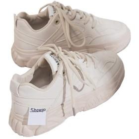 huimei(えみり) [えみり]スニーカー厚底シューズファッション韓国風歩きやすい靴人気軽量レースアップランニング通学スボーツカジュアルベージュ23.5