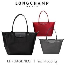 『Longchamp-ロンシャン-』LE PLIAGE NEO sac shopping [1899/578][ル プリアージュ ネオ トートバッグ レディースショルダーバッグ ハンドバッグ]