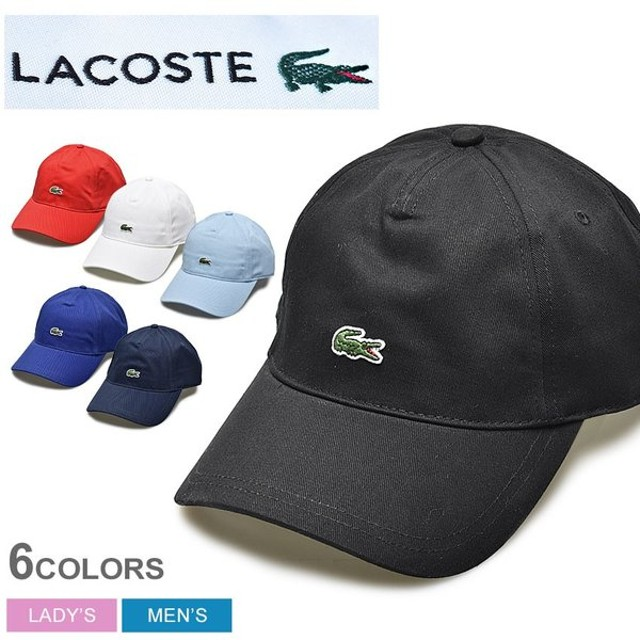 ラコステ 帽子 レディース メンズ エンブロイダード クロコダイル コットン キャップ RK4863 LACOSTE クラシック スポーツ ワニ ワンポイント ブランド 黒 白