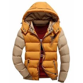 JapHot ダウンコート 中綿ジャケット 中綿 ダウンジャケット メンズ スタンドカラー ブルゾン ショット丈 防風 防寒 保温性 フード付き コート裏起毛 シンプル 無地 冬服