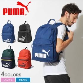 プーマ バックパック プーマ フェイズ バックパック 075487 リュックサック 鞄 バッグ おすすめ PUMA スポーツブランド 人気