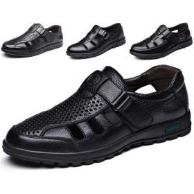 [ウイウイユ] メンズ ビジネス サンダル 紳士靴 つま先保護 職場用 コンフォート 履き心地抜群 柔らかい 滑り止め 通勤靴 ブラック 26cm