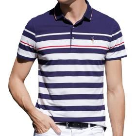 メンズ ポロシャツ 半袖 ゴルフウェア 綿 ストライプ ホワイト 刺繍 サマー 春 秋 8056WHITE-3XL