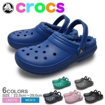 クロックス サンダル メンズ レディース クラシック ラインド クロッグ CLASSIC 203591 靴 CROCS