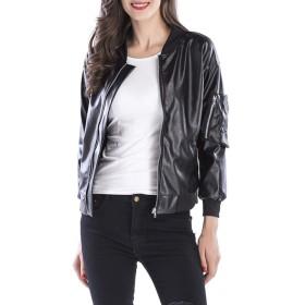 MOABC レディース レザージャケット コート バイカージャケット PUレザー ショート丈 スリム ファッション ジッパー レザージャケット 黒 大きいサイズ (ブラック, XL)