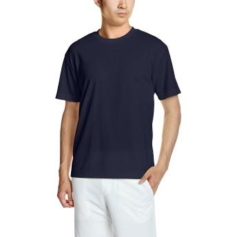 (ユナイテッドアスレ)UnitedAthle 4.1オンス ドライ アスレチック Tシャツ 590001 [メンズ] 086 ネイビー XL