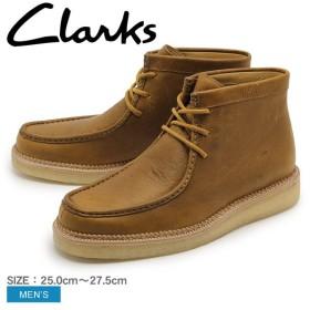 クラークス オリジナルス ブーツ ベッカリーハイク メンズ CLARKS ORIGINALS ブランド 靴 おしゃれ 海外