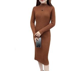 JIANGWEI レディース ニット ワンピース セーター ロング 無地 ゆったり 通勤 かわいい 暖かい 着痩せ ブラウンF