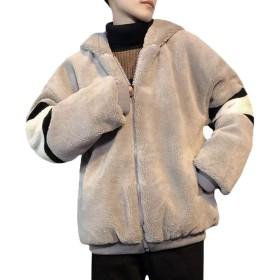 [ジンニュウ] フリースジャケット メンズ ボアフリース 防風 ウィンドストップ ブルゾン ジャケット カジュアル アウトドア お洒落 暖かい 防寒 もこもこ グレーXL