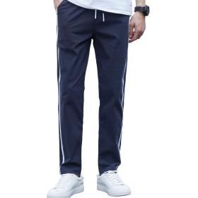 NEWHEY チノパン メンズ スキニーパンツ ズボン スポーツ ラインパンツ サイドライン ストレッチ ファッション 春物 美脚 細身 ロングパンツ 番号1068 紺色 29