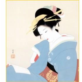 色紙絵 複写複製画色紙 上村松園 つれづれ k10-013(代引き不可)