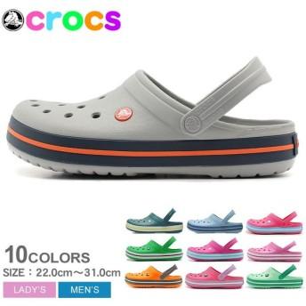 クロックス サンダル メンズ レディース クロックバンド CROCBAND CLOG 11016 靴 シューズ CROCS