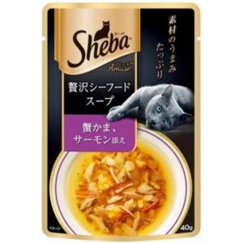【マースジャパン】シーバアミューズ 成猫用 贅沢シーフードスープ 蟹かま、サーモン添え 40gx96個(ケース販売)