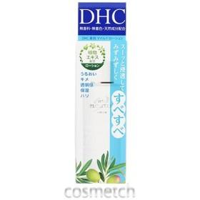 DHC・薬用マイルドローション 40ml (化粧水) 売り尽くし!