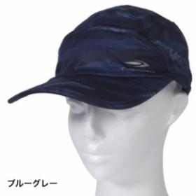 ティゴラ 陸上/ランニング キャップ TR3R3209CP 帽子 TIGORA