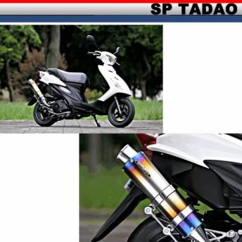 SP TADAO SP忠男 マフラー 10〜ADDRESS V125 PURE SPORT ゴールドエンブレム S TitanBlue AD1-GE-04