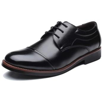 ビジネスシューズ メンズ 革靴 ウォーキング クラシカル ストレートチップ 外羽根 カジュアル 黒 ブラウン 24cm~28cm