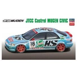 1/24 JTCC カストロール 無限 シビック ハセガワ 20308 プラモデル
