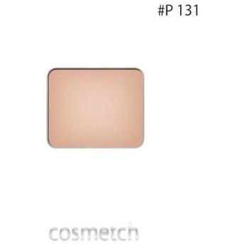 【1点までメール便選択可】 シュウ ウエムラ・プレスド アイシャドー P #131 ライトコーラル (アイシャドウ) レフィル