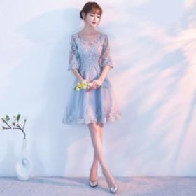 パーティードレス ミニ丈 ショート丈 五分袖 レース 結婚式 二次会 お呼ばれ 大きいサイズ 灰 赤 黒 韓国