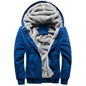(フロラン)Froyland メンズ 裏起毛 ボア ジップアップ パーカー フード 無地 アウター ジャケット スウェット 秋 冬 ブルー 4XL